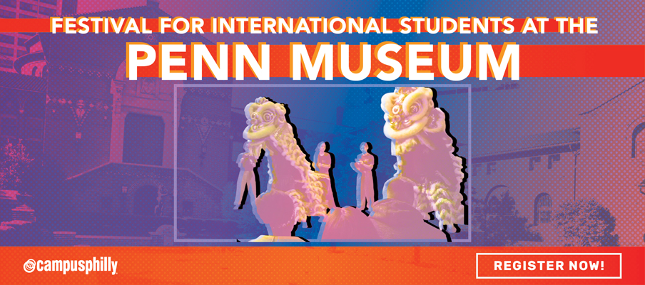 Penn Museum: Register Now
