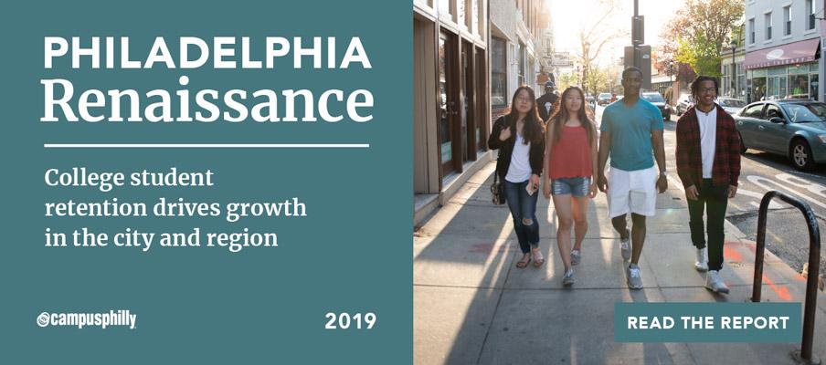 Philadelphia Renaissance homepage banner